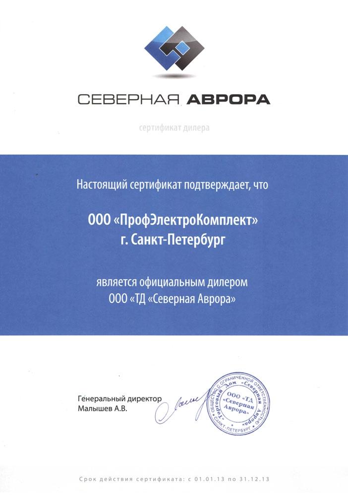 Сертификат На Кабель-Канал Ekf-Plast